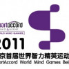 Agreement for SportAccord World Mind Games in Beijing, China, from 8-17 December 2011