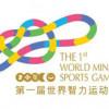 1st World Mind Sports Games report