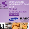 Live daily sessions – SportAccord World Mind Games