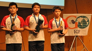 Men Go Qualification- Gold:LaiYu Cheng - Chinese Taipei (middle)/ Silver Kuo Nai Fu - Chinese Taipei - (Right)/ Bronze: Lo Sheng Chieh - Chinese Taipei (left)